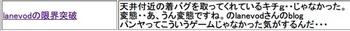 ブログ紹介文.jpg